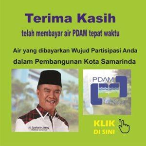 2. www.pdamkotasamarinda.co.id