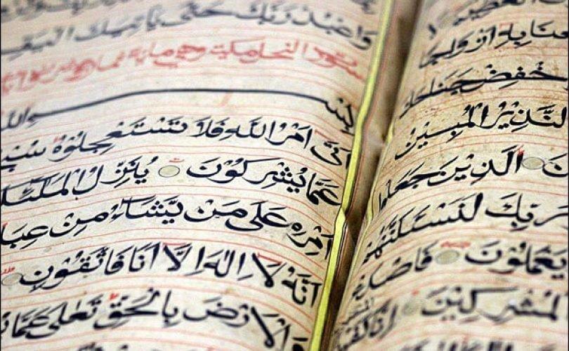 Kaidah Ushuliyyah Untuk Memahami Ayat 120 Surat Al-Baqarah Secara Ilmiah (1)