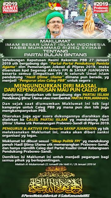 """Inilah Isi Maklumat Imam Besar Umat Islam Indonesia Habib Muhammad Rizieq Syihab Terkait Keputusan """"Tinggalkan""""  Partai Bulan Bintang"""