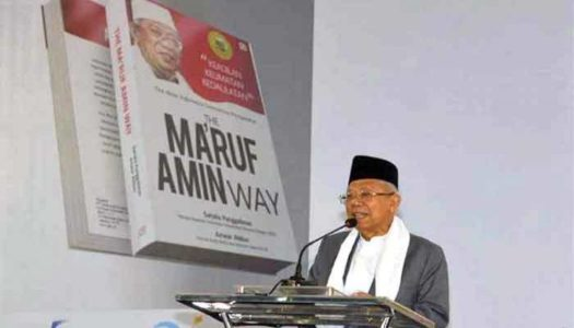 Ma'ruf Amin Diingatkan Bawaslu, Jelang Kuliah Umum di UIN Imam Bonjol Padang,