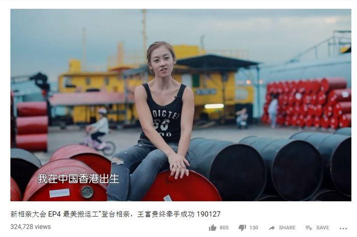 Kisah Chu Tsin-Pui, Wanita Dijuluki Kuli Panggul Paling Cantik di Hongkong