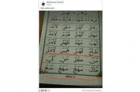 Netizen Terhenyak, Pesan Tersembunyi di Buku Iqro' Ini Maknanya Dalam
