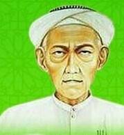 Datu Amin, Mufti Banjar Penuh Karamah