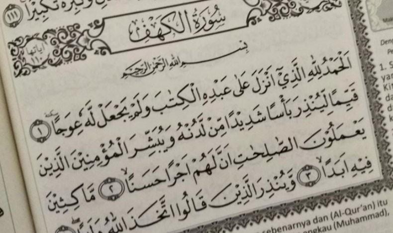 17__Al_Kahfi