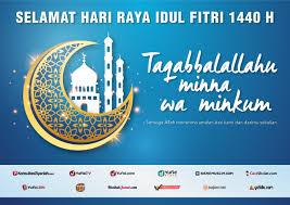 Ini Ucapan Selamat Hari Raya Idul Fitri yang Sahih